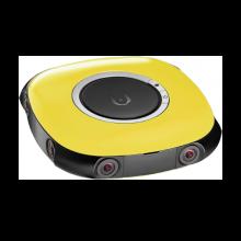 Photo of a Vuze VR camera